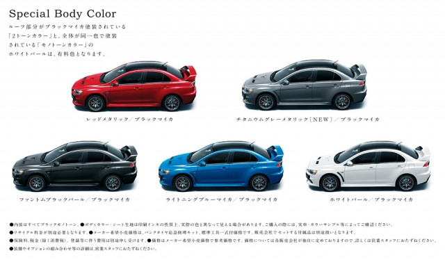 mitsubishi-lancer-final-edition-8