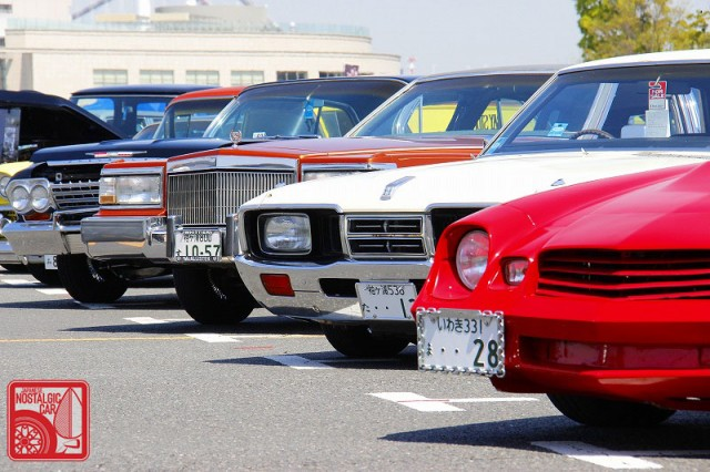 9143_Nissan Cedric 330