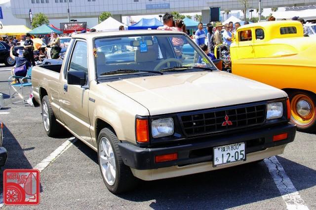 9147_Mitsubishi Forte