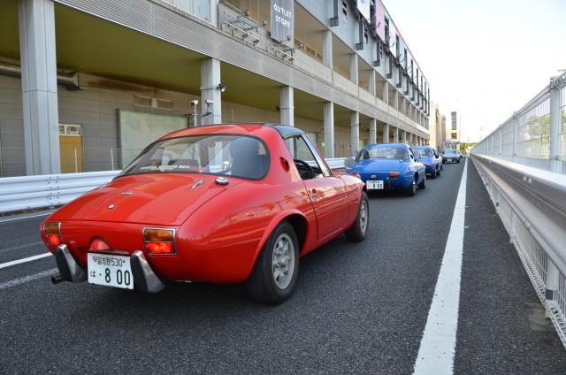 033-0147_Toyota Sports 800 50th Anniversary