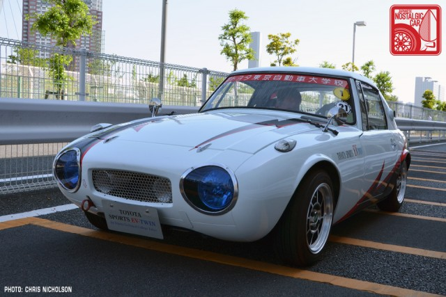 043-0157_Toyota Sports 800 50th Anniversary