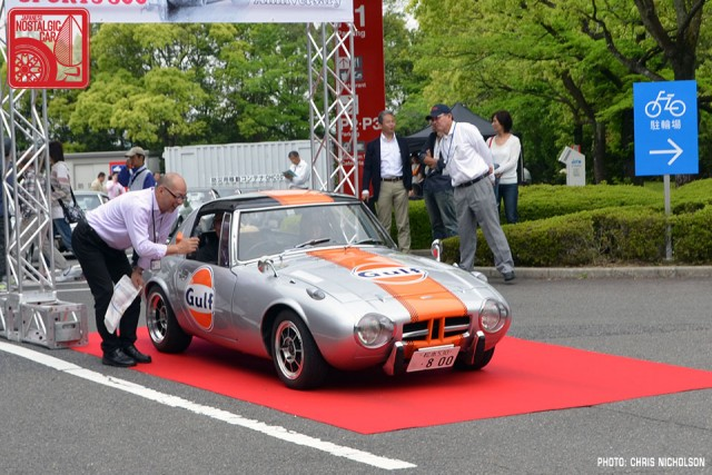 H0783_Toyota Sports 800
