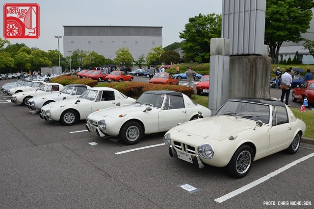 H0826_Toyota Sports 800