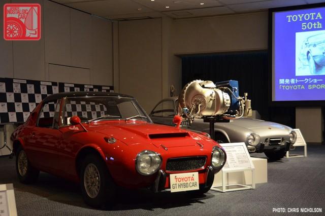 H0895_Toyota Sports 800Hybrid