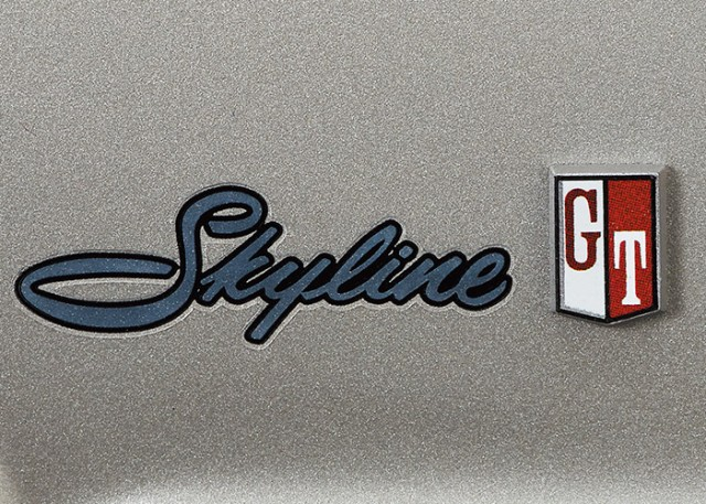 Nissan Skyline KPGC10 GT-R Hakosuka subscription model emblem