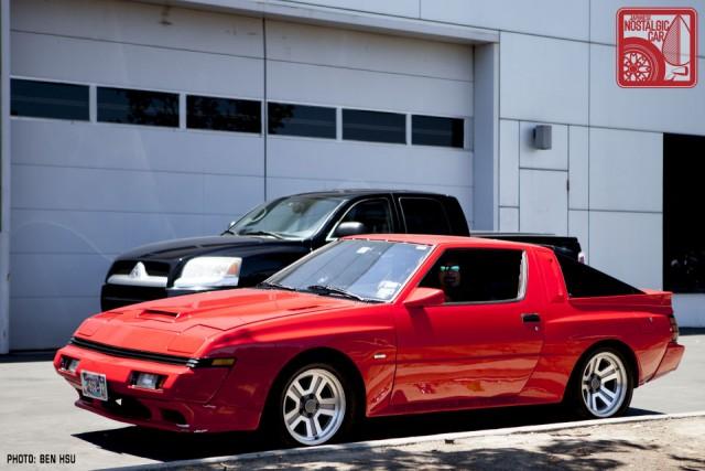 20_Mitsubishi Starion
