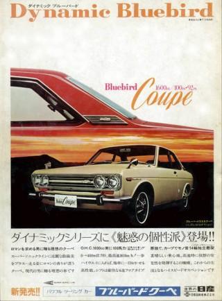 510 Bluebird Coupe ad