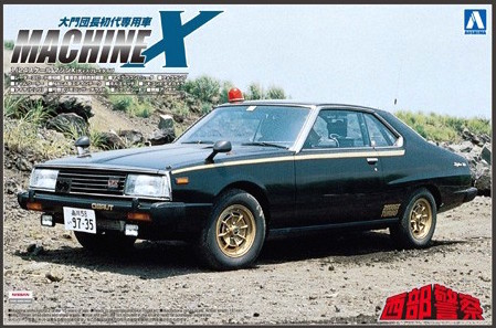 Aoshima Nissan Skyline C210 Seibu Keisatsu Machine RS2 model kit