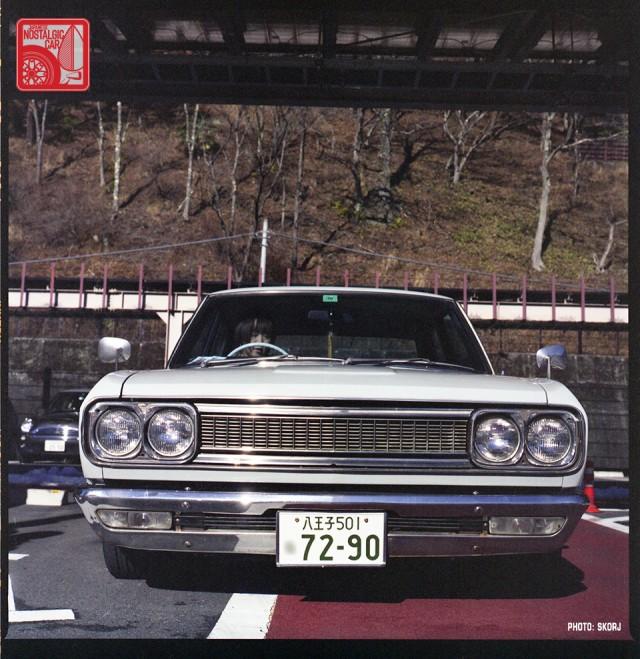 S2-Sk403_NissanCedricSpecial6