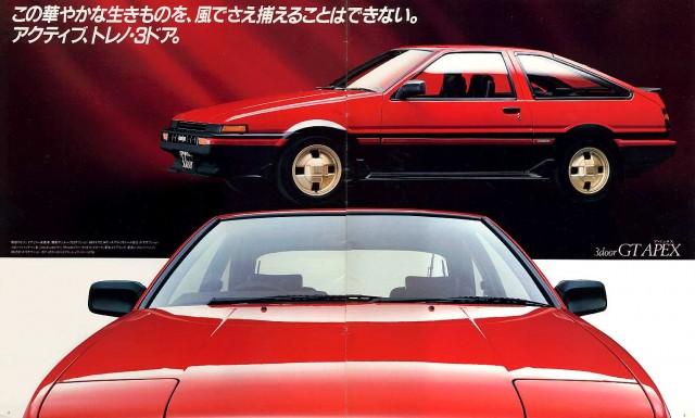 jp1983Trueno_brochure03