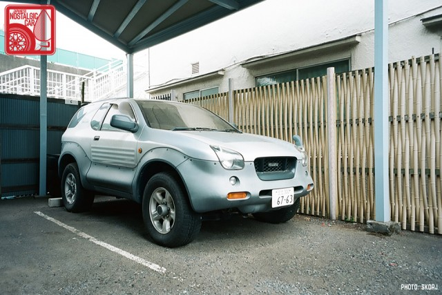 Parking in Japan 05 Private Lot - Isuzu Vehicross