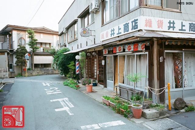 Yamagata Onsen 08