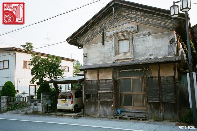 Yamagata Onsen 09