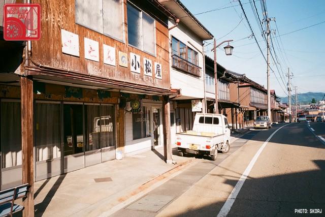 Yamagata Onsen 10