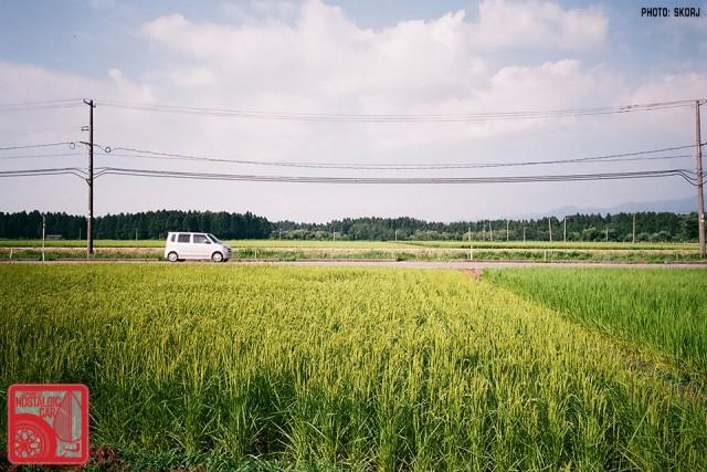 Yamagata Onsen 15
