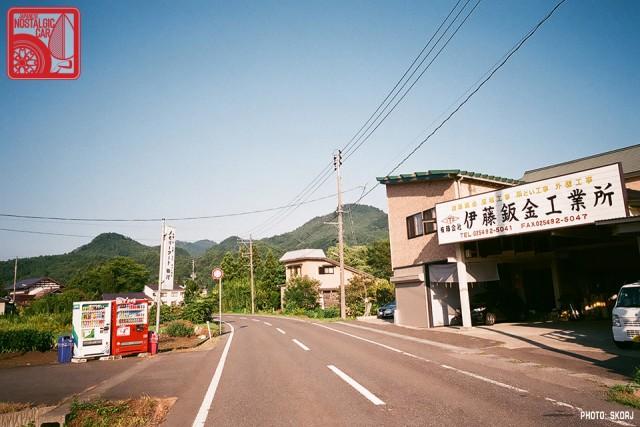 Yamagata Onsen 16