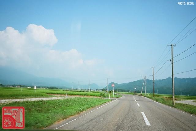 Yamagata Onsen 17