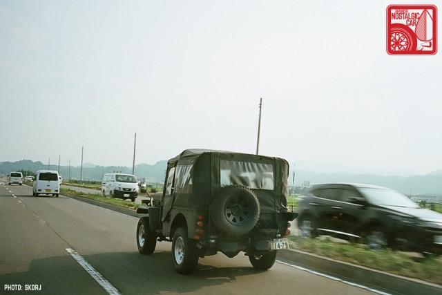 Yamagata Onsen 24