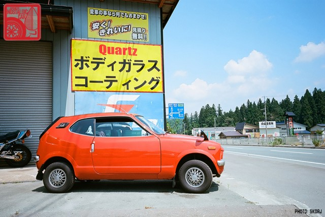Yamagata Onsen 32 Honda Z360 GSS