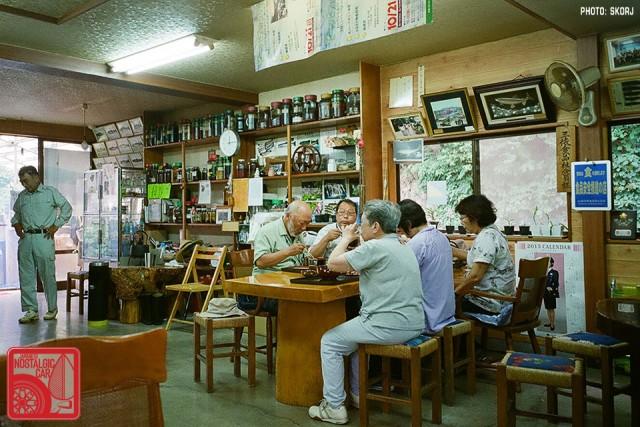 Yamagata Onsen 37