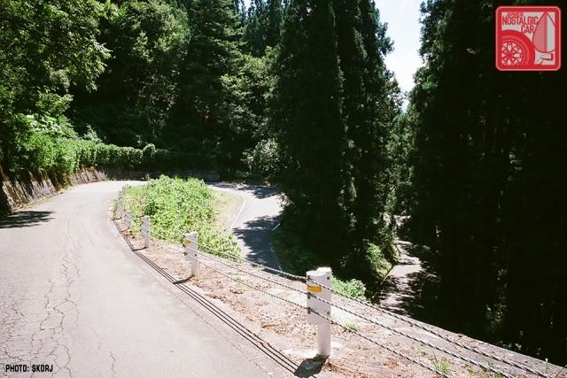 Yamagata Onsen 38