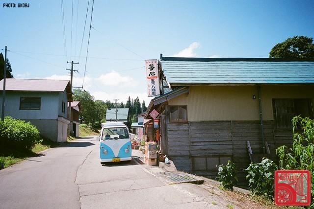 Yamagata Onsen 41 Subaru Sambar