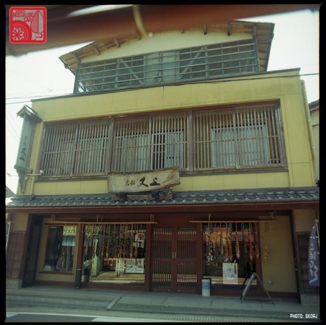 Yamagata Onsen 55