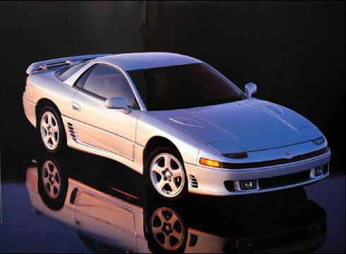 1990 Mitsubishi GTO brochure