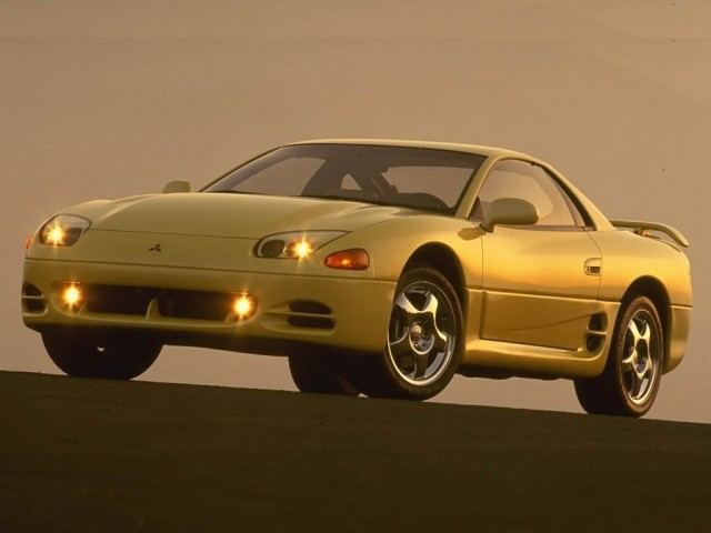 Mitsubishi 3000GT VR4 Martinique Yellow Pearl