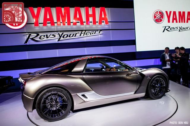 Yamaha Sports Ride 25