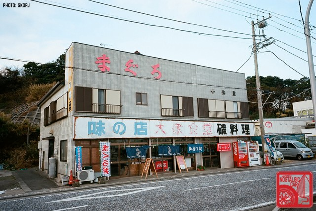 12_Miura Hanto