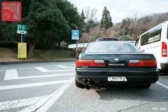 32_Nissan Silvia S13
