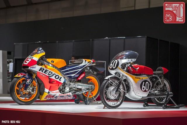 Honda Racing Bikes 01