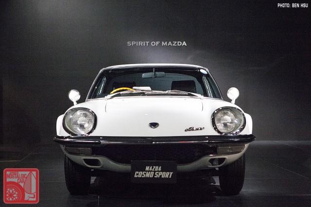 Mazda Cosmo Sport Spirit of Mazda