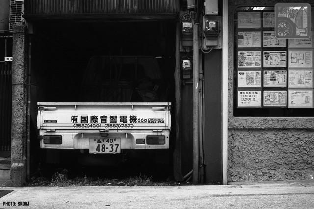 filler Daihatsu Hijet