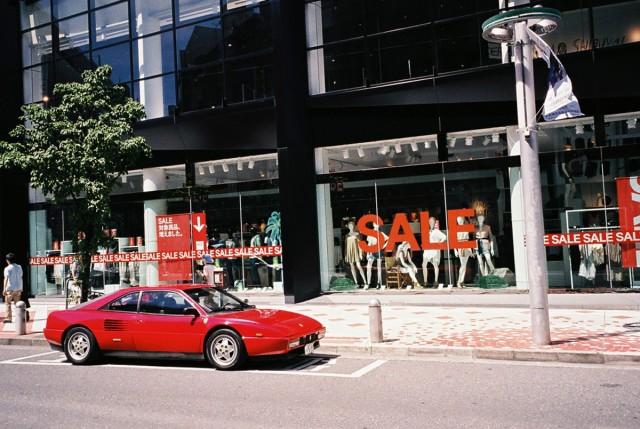 filler Ferrari Mondial
