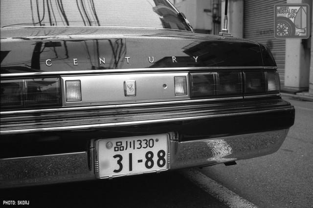 filler Toyota Century