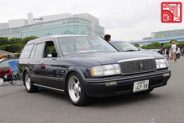 0552_Toyota Crown S130 Wagon