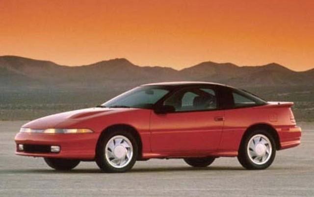 1990 Mitsubishi Eclipse GSX