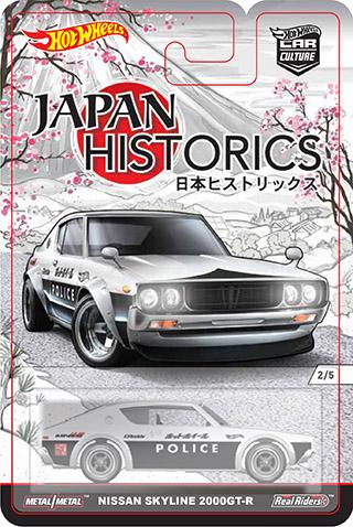 Minicars 2016 Hot Wheels X Jnc Japan Historics Line
