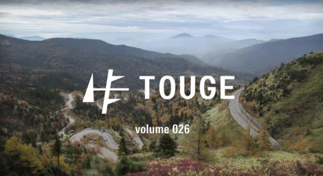 Toyota 86 Touge