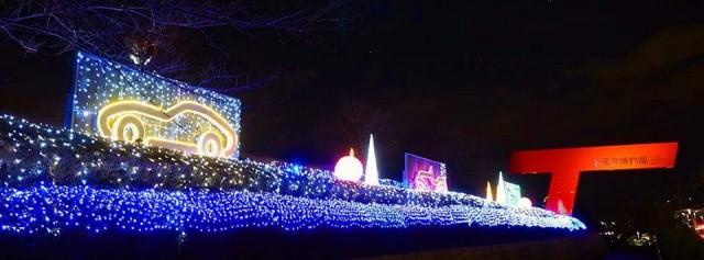 Toyota Automobile Museum Christmas