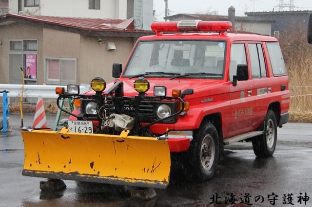 Toyota Land Cruiser fire snowplow