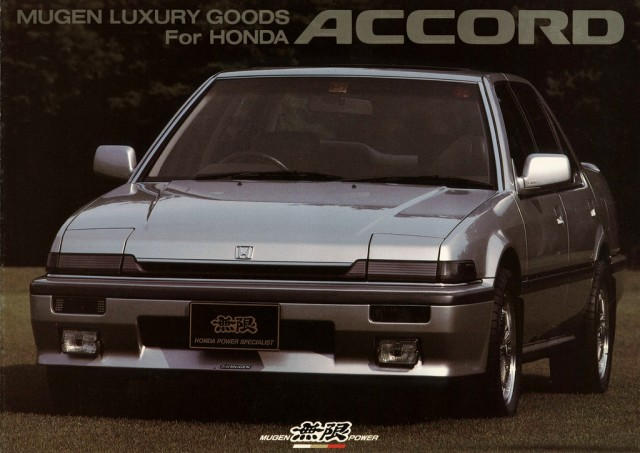 The Third Generation Honda Accord Known As Ca Chis Was Produced Between 1986 And 1989 Second Gen May Have Been First Built In
