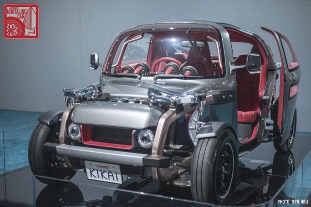 ToyotaKikai 01