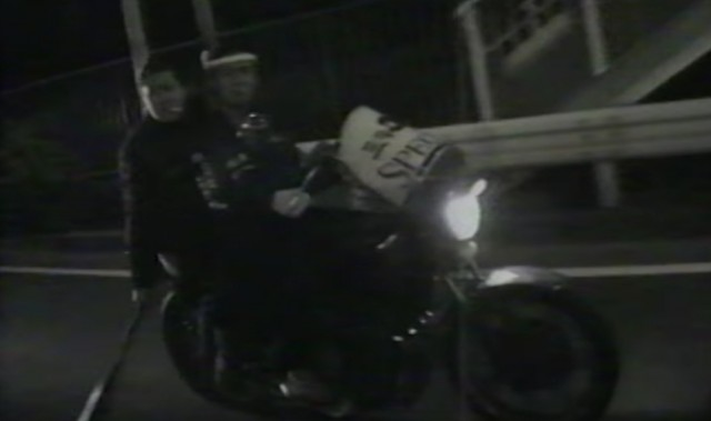 Vice Setting Sun bosozoku documentary 07