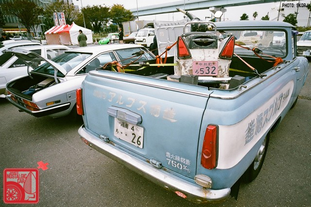 023-R3a-799a_Toyopet Crown S30 pickup