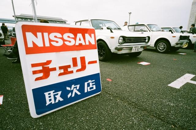 035-R3a-809d_Nissan Cherry E10