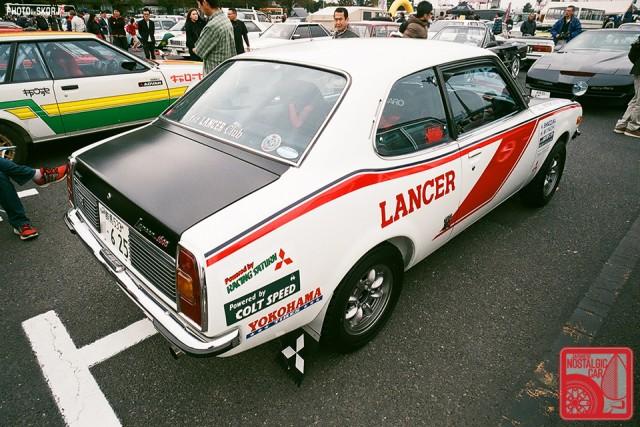 045-R3a-822c_Mitsubishi Lancer rally