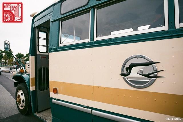057-R3a-831a_bus